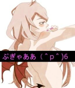 Sayabean's Profile Picture