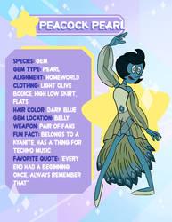 Peacock pearl ref
