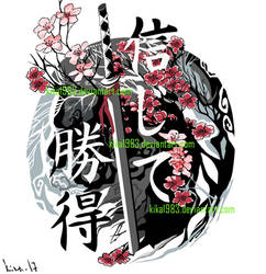 Kenji believe and achieve tattoo by kika1983
