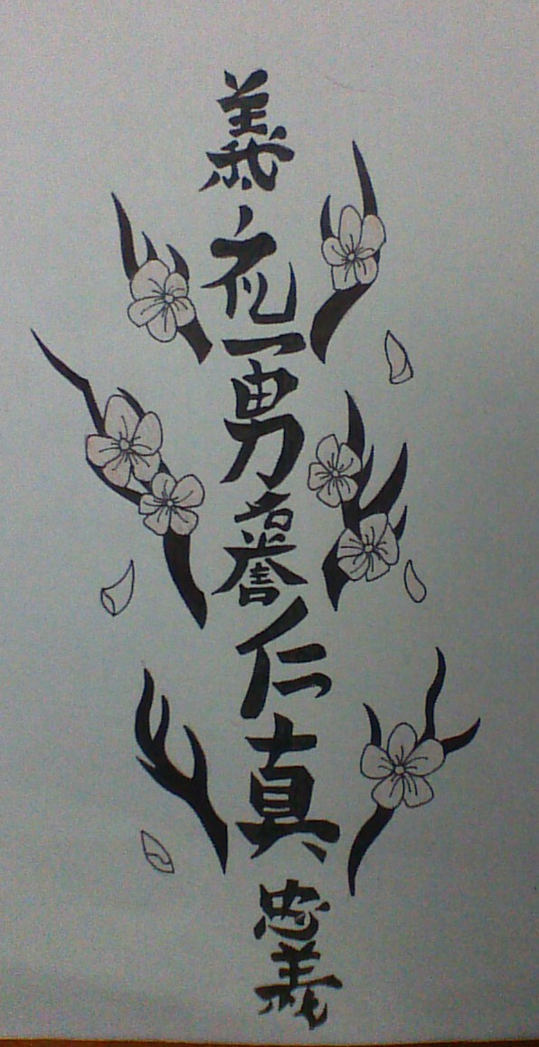 The 7 Virtues of Bushido Tattoo Design by Golden-Harmony
