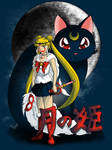 Princess Moononoke