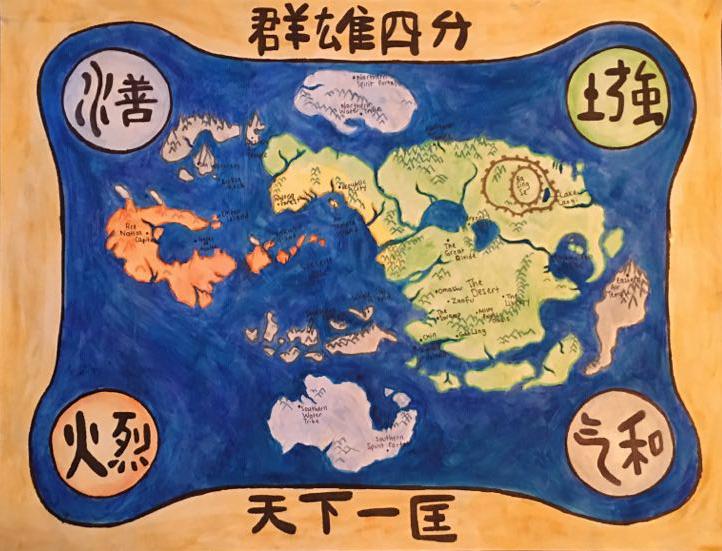 Avatar World Map Poster (Watercolors) by leelamahonart on ...