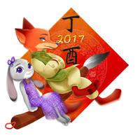 Happy Lunar New Year by Weketa