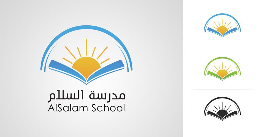 AlSalam School by skyrill