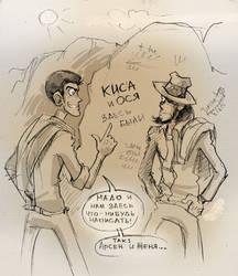 Kisa and Osya Here were
