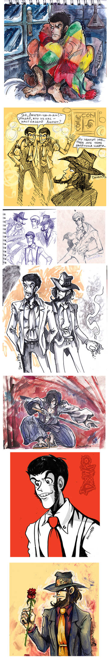 sketches46 Lupin