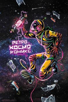 Retro Cosmo Comics