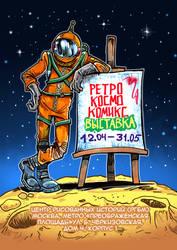 Retro Cosmo Comics exhibition