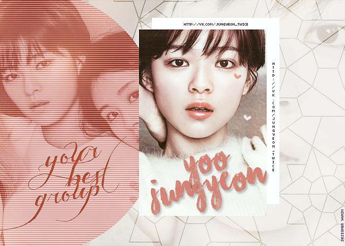 yoo jeongyeon twice by misteryanin on deviantart