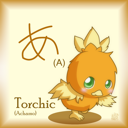 Anime In Hiragana: Pokemon Hiragana Letter A By Ryotsu-san On DeviantArt