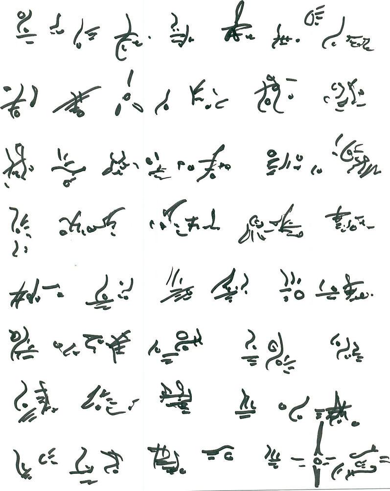 ...symbols... by Saborcat
