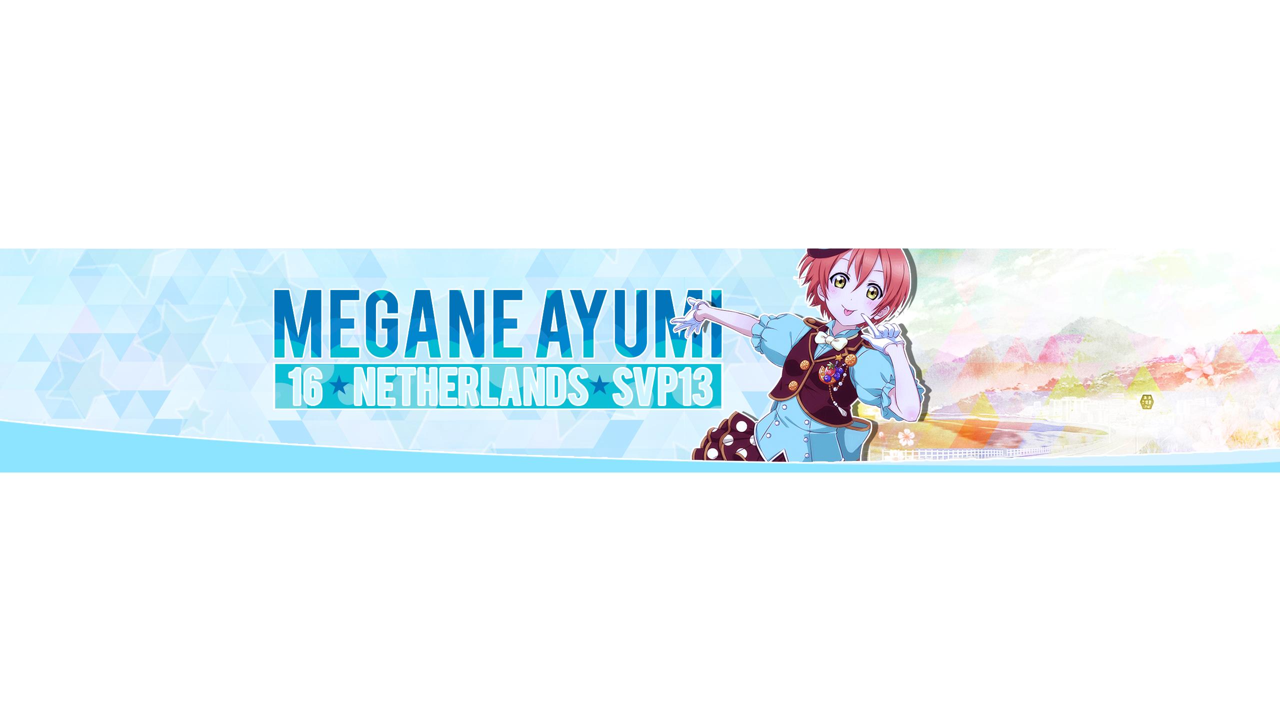 Rin banner by MeganeAyumii