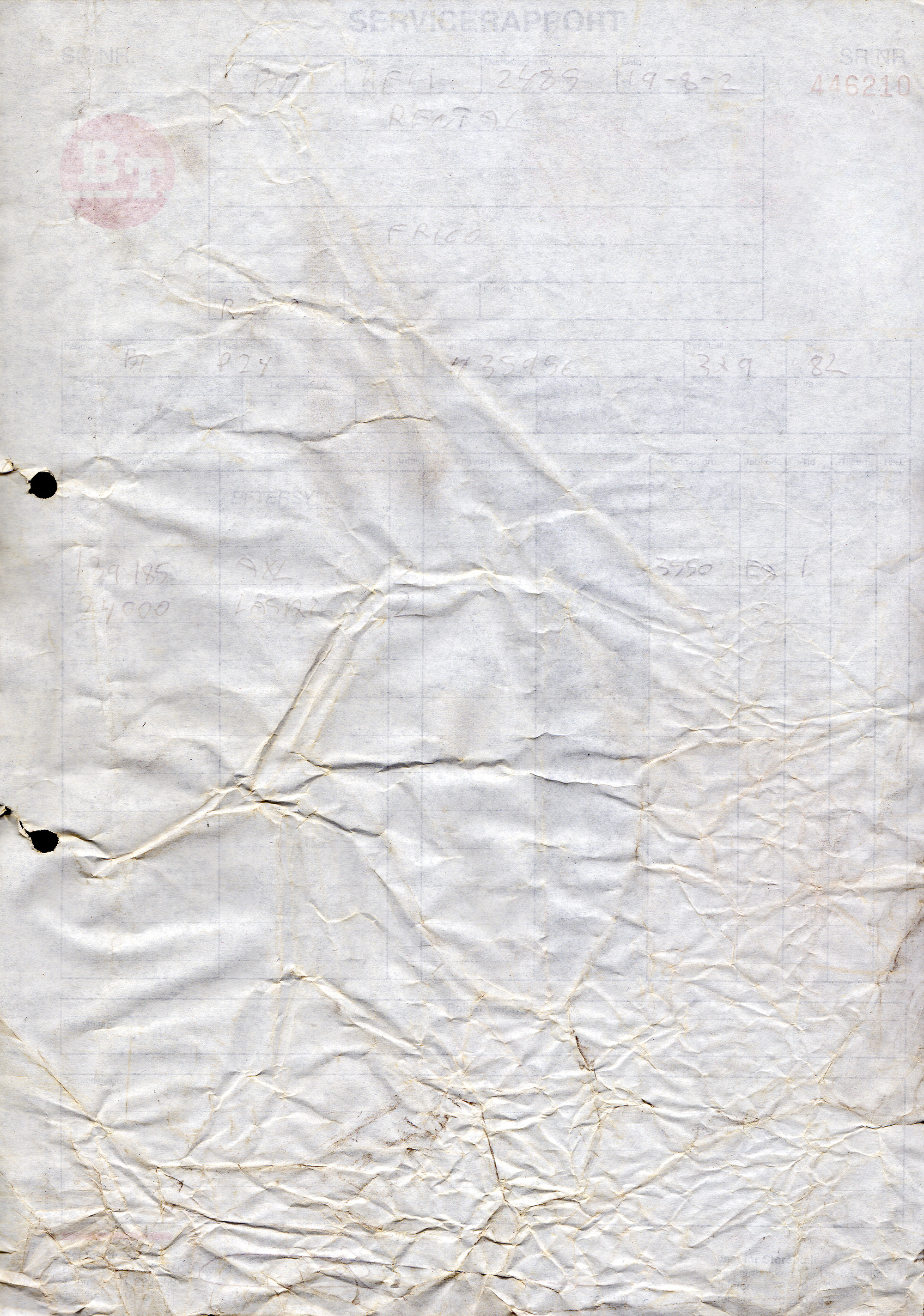 Grungy paper texture v.7