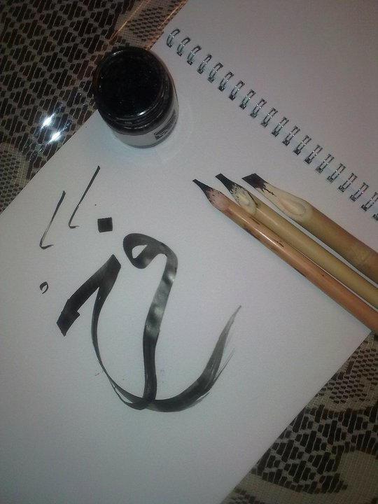 Arabic Calligraphy Farah By Yousefomar On Deviantart