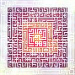ahla_Al-Kursi_