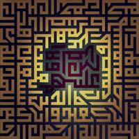ahla_Al-Hamd_ by 2a7la