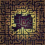 ahla_Al-Hamd_