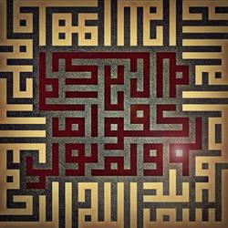 ahla_Al-Ekhlas_ by 2a7la