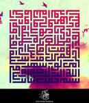 Ahla_Al Qadr_