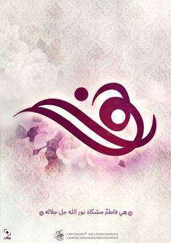 ahla_Nour_