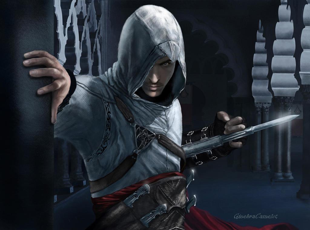 Altair -  Ibn-La'Ahad