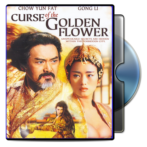 Curse of the golden flower by jass8 on deviantart curse of the golden flower by jass8 mightylinksfo