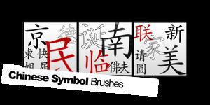 Chinese Symbols Brushes.