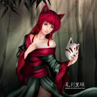 Kitsune by mornie-art