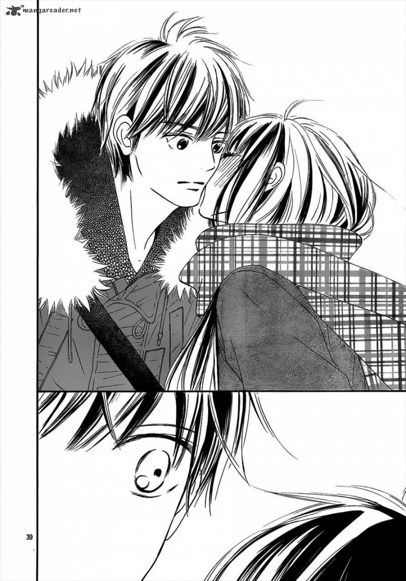sawako kisses kazehaya ayeeeeeeeeeeeeeeee by