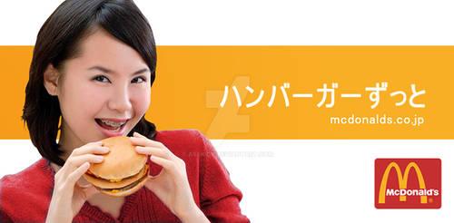 McDonalds web ad d1