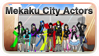 Mekaku City Actors Stamp by Kheila-S