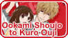 Ookami Shoujo to Kuro ouji - Stamp by Kheila-S