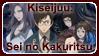 Kiseijuu: Sei no Kakuritsu - Stamp by Kheila-S