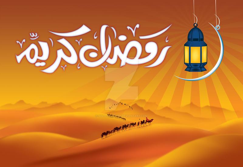 Ramadan 05 by solo-designer