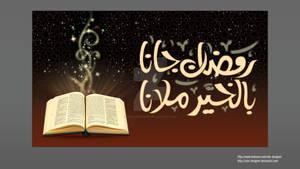 Ramadan 07