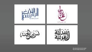 Calligraphy Arabic logo by solo-designer