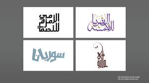 Calligraphy Arabic logo 1