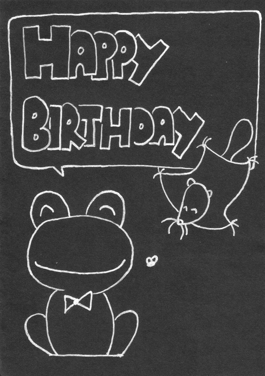 happy birthday card cover by kashilicious on deviantart