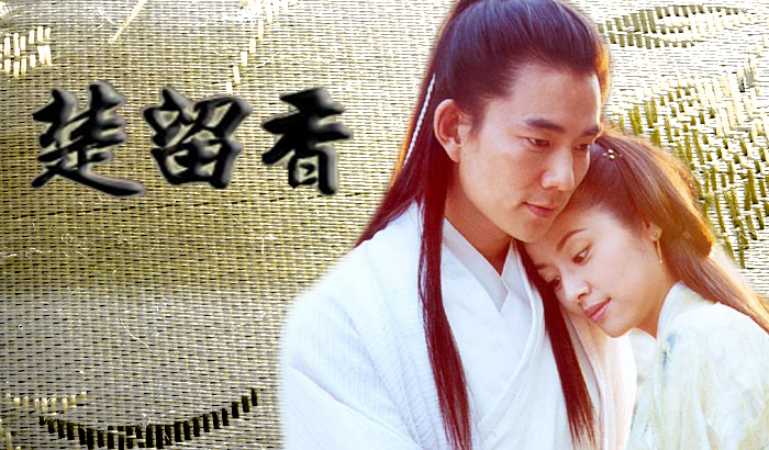 chor_lau_heung_x_sing_yee_by_rainie_moon