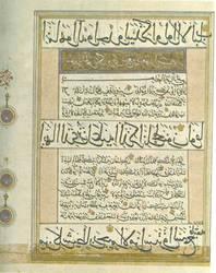 koran by the-alyshleigh-stock