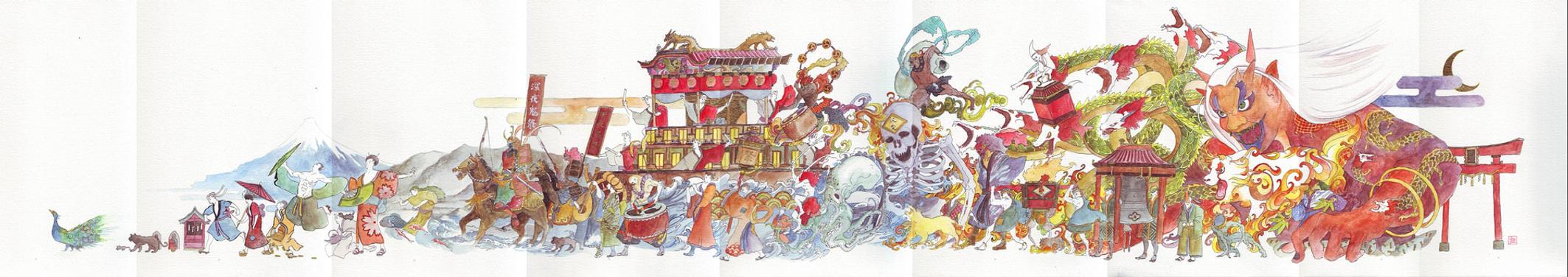 Demon Carnival by niuner