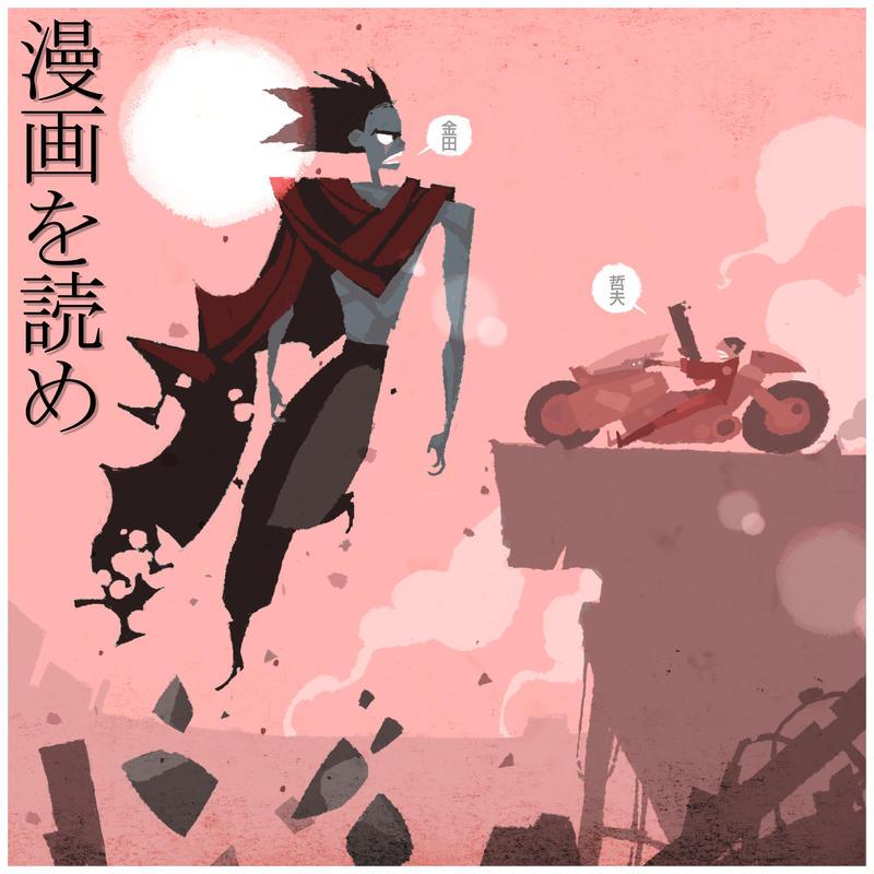 read.manga by betteo
