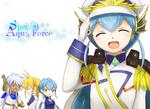 Special Aqua Force