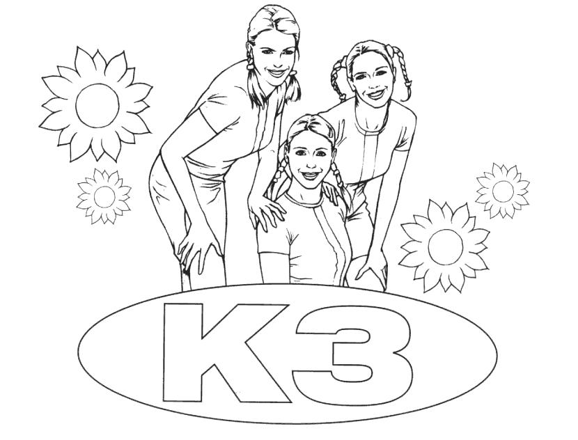Kleurplaten K3 Marthe Klaasje Hanne.K3 Kleurplaat 44 By Tomytje On Deviantart
