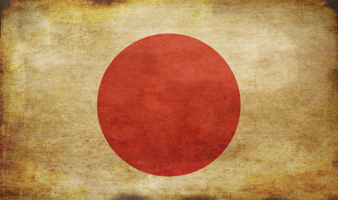 Japan - Grunge by tonemapped