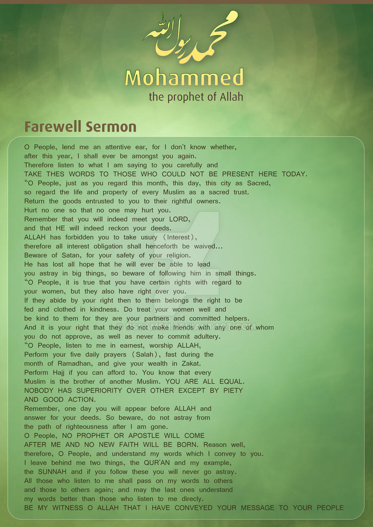 Mohammed the prophet of Allah Farewell Sermon by DSsameh