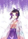 Shinobu Kocho [demon slayer : Kimetsu no Yaiba  ]