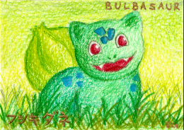 Bulbasaur Aceo by lordbatsy