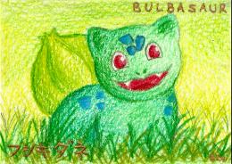 Bulbasaur Aceo by lordbatsy