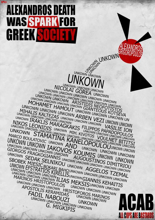 greek rebels by Swoboda